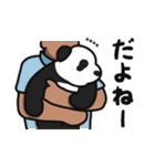 のんびりパンダボディ3(カスタム6文字)(個別スタンプ:24)