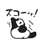 のんびりパンダボディ3(カスタム6文字)(個別スタンプ:25)