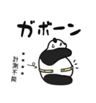 のんびりパンダボディ3(カスタム6文字)(個別スタンプ:26)