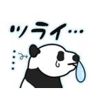 のんびりパンダボディ3(カスタム6文字)(個別スタンプ:27)