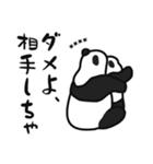 のんびりパンダボディ3(カスタム6文字)(個別スタンプ:29)
