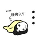 のんびりパンダボディ3(カスタム6文字)(個別スタンプ:30)