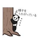 のんびりパンダボディ3(カスタム6文字)(個別スタンプ:34)
