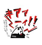 のんびりパンダボディ3(カスタム6文字)(個別スタンプ:36)