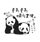 のんびりパンダボディ3(カスタム6文字)(個別スタンプ:38)