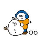 大丈夫なきもちになる ほっこり冬しろまる(個別スタンプ:21)