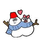 大丈夫なきもちになる ほっこり冬しろまる(個別スタンプ:23)