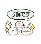 にこまるたち☆カスタムスタンプ(個別スタンプ:1)