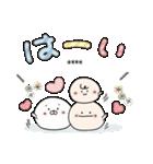 にこまるたち☆カスタムスタンプ(個別スタンプ:2)