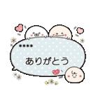 にこまるたち☆カスタムスタンプ(個別スタンプ:3)