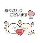 にこまるたち☆カスタムスタンプ(個別スタンプ:4)