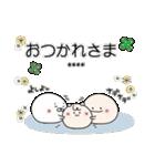にこまるたち☆カスタムスタンプ(個別スタンプ:5)