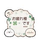 にこまるたち☆カスタムスタンプ(個別スタンプ:6)