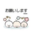にこまるたち☆カスタムスタンプ(個別スタンプ:7)