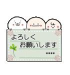 にこまるたち☆カスタムスタンプ(個別スタンプ:8)