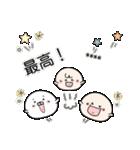 にこまるたち☆カスタムスタンプ(個別スタンプ:9)