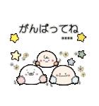 にこまるたち☆カスタムスタンプ(個別スタンプ:10)