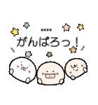 にこまるたち☆カスタムスタンプ(個別スタンプ:11)