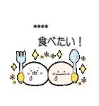 にこまるたち☆カスタムスタンプ(個別スタンプ:12)