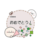 にこまるたち☆カスタムスタンプ(個別スタンプ:13)