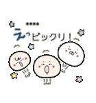 にこまるたち☆カスタムスタンプ(個別スタンプ:14)
