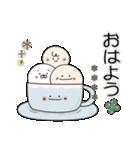 にこまるたち☆カスタムスタンプ(個別スタンプ:15)