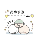 にこまるたち☆カスタムスタンプ(個別スタンプ:16)