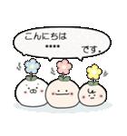 にこまるたち☆カスタムスタンプ(個別スタンプ:17)