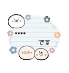 にこまるたち☆カスタムスタンプ(個別スタンプ:19)