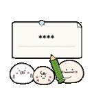 にこまるたち☆カスタムスタンプ(個別スタンプ:22)