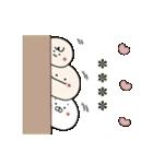 にこまるたち☆カスタムスタンプ(個別スタンプ:23)