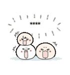 にこまるたち☆カスタムスタンプ(個別スタンプ:25)