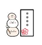 にこまるたち☆カスタムスタンプ(個別スタンプ:30)
