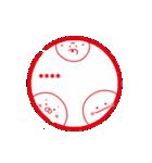 にこまるたち☆カスタムスタンプ(個別スタンプ:31)