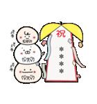 にこまるたち☆カスタムスタンプ(個別スタンプ:33)