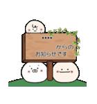 にこまるたち☆カスタムスタンプ(個別スタンプ:36)