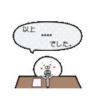 にこまるたち☆カスタムスタンプ(個別スタンプ:37)