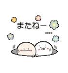 にこまるたち☆カスタムスタンプ(個別スタンプ:40)