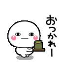 【だれ?まる】(個別スタンプ:5)
