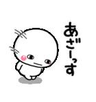 【だれ?まる】(個別スタンプ:8)