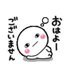 【だれ?まる】(個別スタンプ:10)