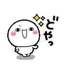 【だれ?まる】(個別スタンプ:17)