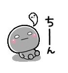 【だれ?まる】(個別スタンプ:37)