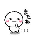 【だれ?まる】(個別スタンプ:40)