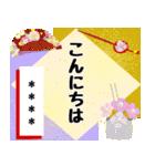 和<日本の美>いとをかし/最大5文字♪