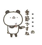 かわいい動物達のスタンプセット3 カスタム(個別スタンプ:01)