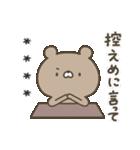 かわいい動物達のスタンプセット3 カスタム(個別スタンプ:02)