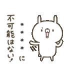 かわいい動物達のスタンプセット3 カスタム(個別スタンプ:03)