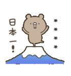 かわいい動物達のスタンプセット3 カスタム(個別スタンプ:04)