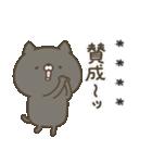 かわいい動物達のスタンプセット3 カスタム(個別スタンプ:06)